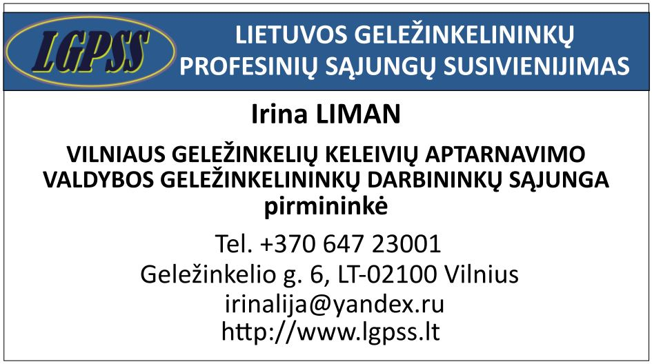Irina Liman pirmininkė